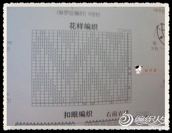 P1040534_副本.jpg