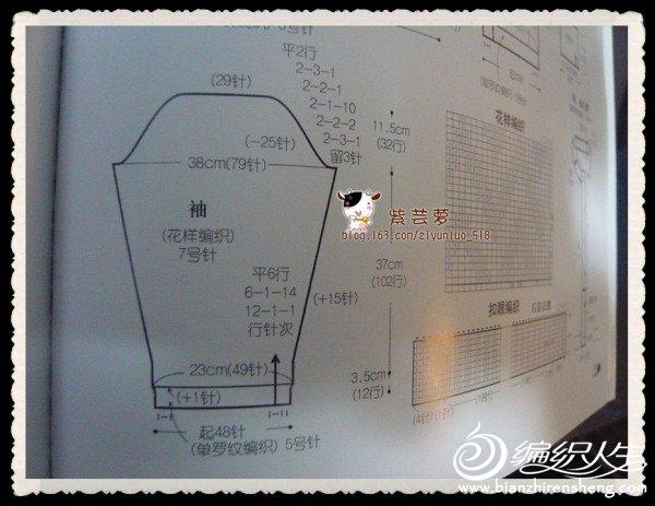 P1040538_副本.jpg