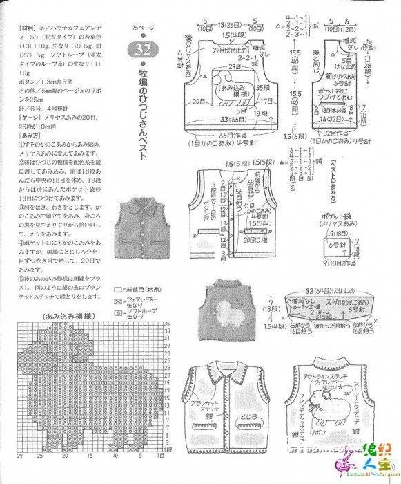 6fYDc6sP3.jpg