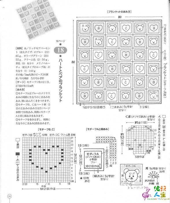 6fYDG2mg3.jpg