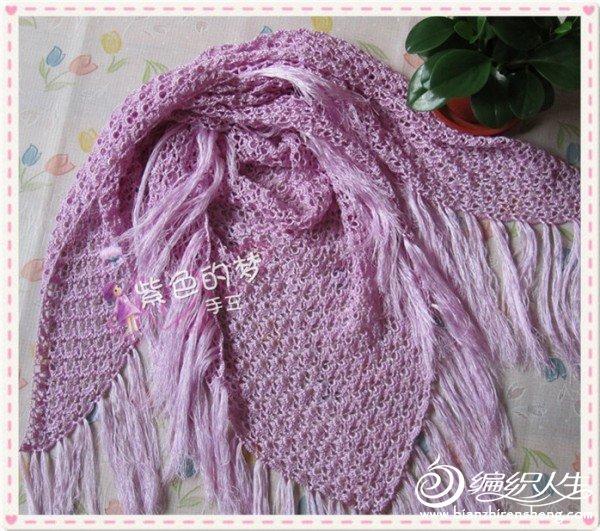 紫贝壳3.jpg
