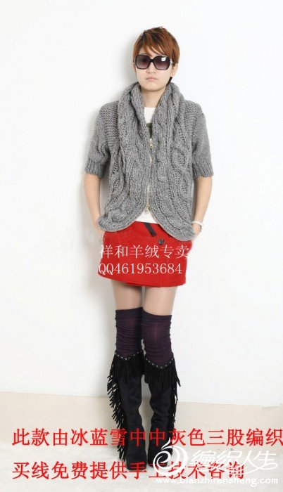_MG_5496_副本.jpg
