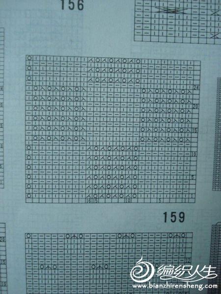 6bf86d88gaf18b29b1263&690.jpg