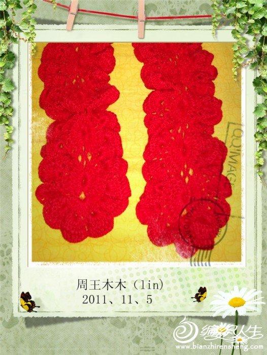 像花一样的围巾 004.jpg