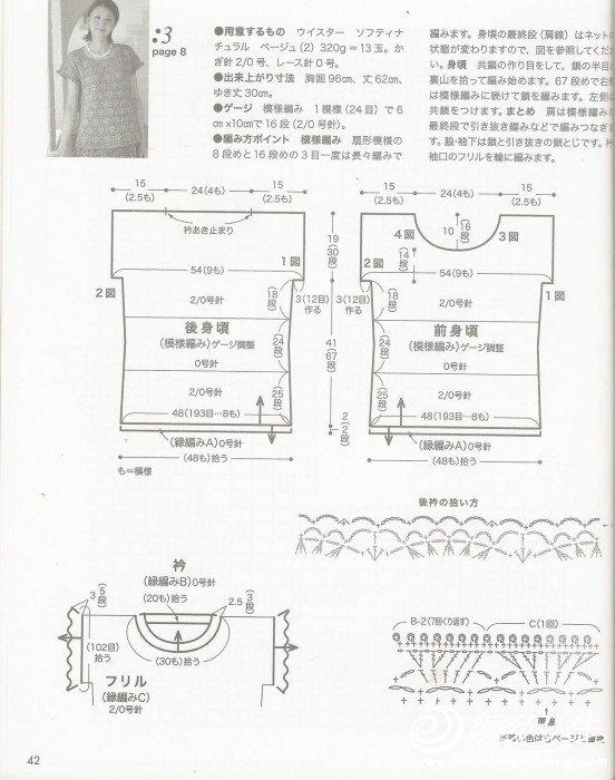 5图解1.jpg