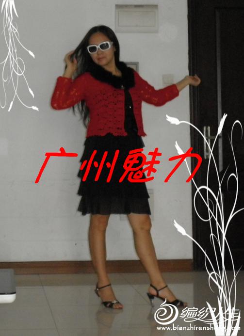 QQ截图20111107094256_副本.png