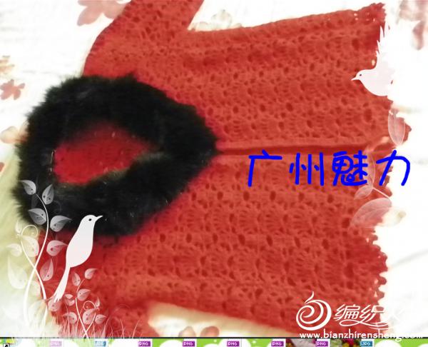 QQ截图20111107094408_副本.png
