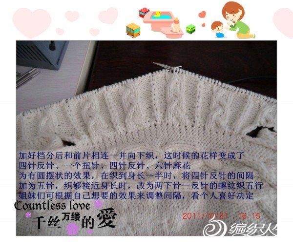 CIMG6285_副本.jpg