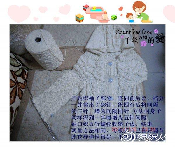 CIMG6350_副本.jpg