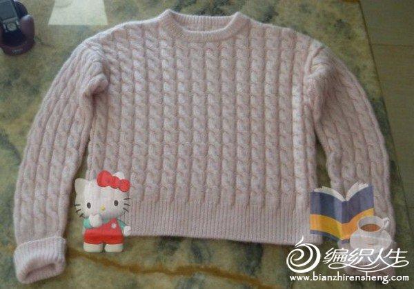 粉色羊绒1.jpg