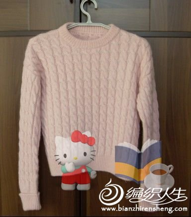 粉色羊绒.jpg