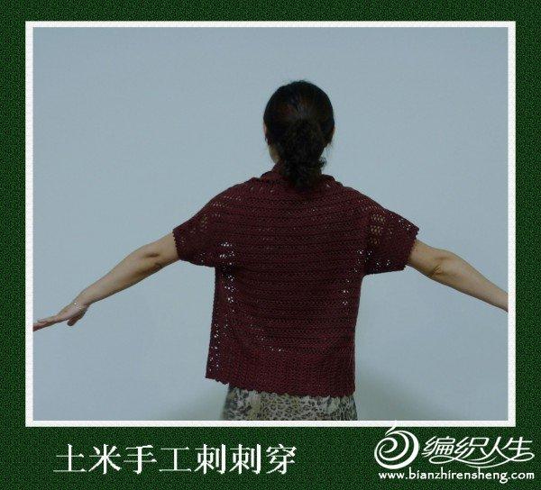 土米手工刺刺穿-2.jpg