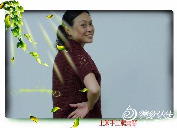土米手工刺刺穿-3.jpg