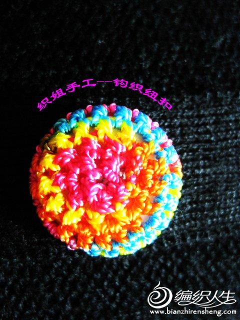 织姐--绣花毛衣 (7).jpg