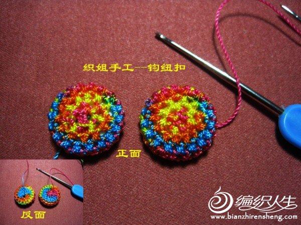 织姐--绣花毛衣 (9).jpg