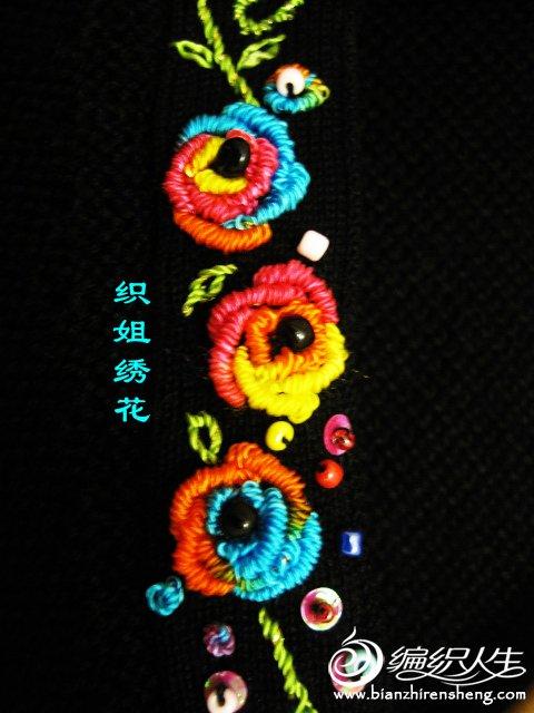 织姐--绣花毛衣 (17).jpg