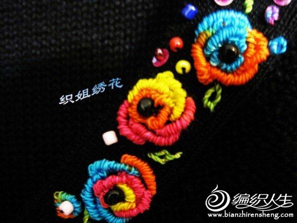 织姐--绣花毛衣 (18).jpg