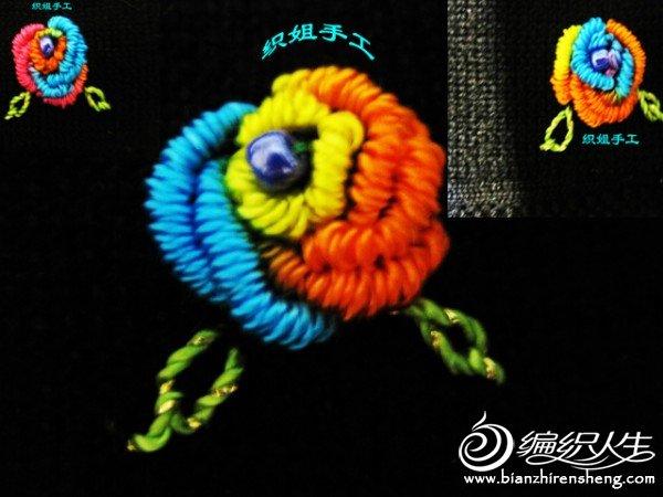 织姐--绣花毛衣 (25).jpg