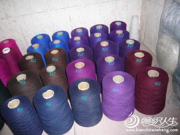 A3深花紫、宝石蓝、宝蓝、咖啡.JPG