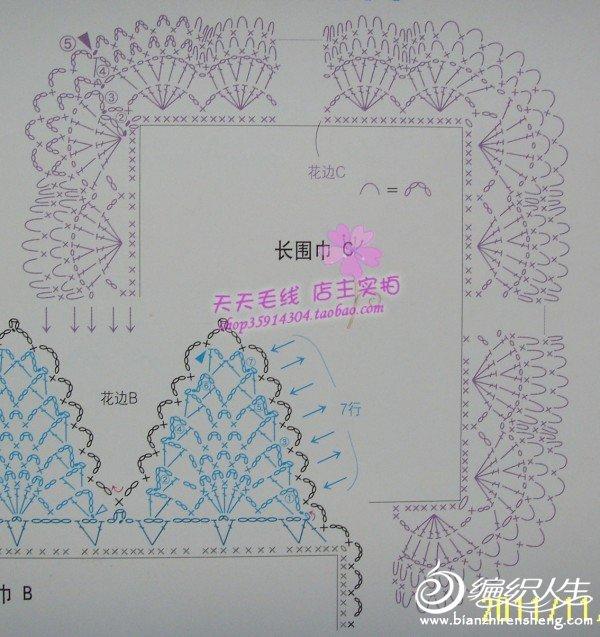 11月围巾 图解2.jpg