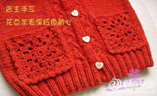 花点羊绒 深红色 背心 3.jpg
