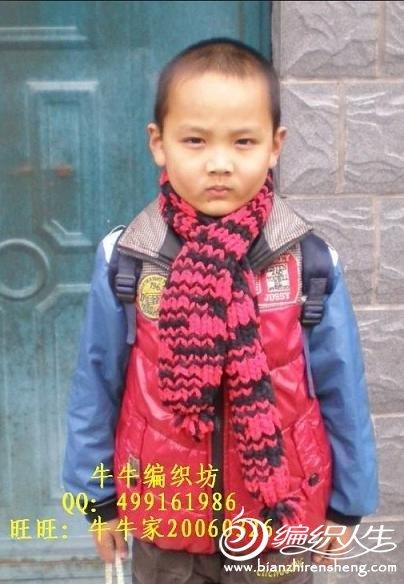 儿童围巾1.jpg