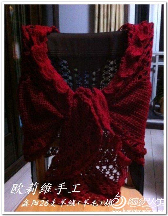欧莉维羊毛羊绒棉线.jpg