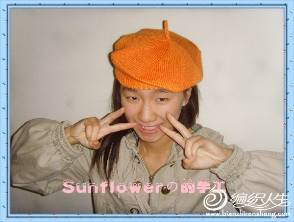 橘色.jpg