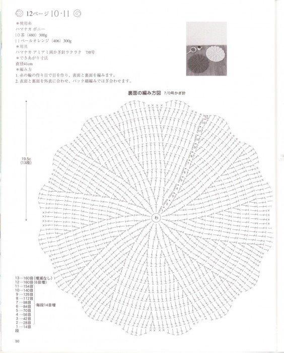 IMG_0051-1.jpg