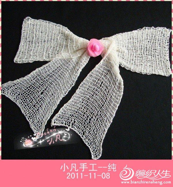 围巾2_副本.jpg