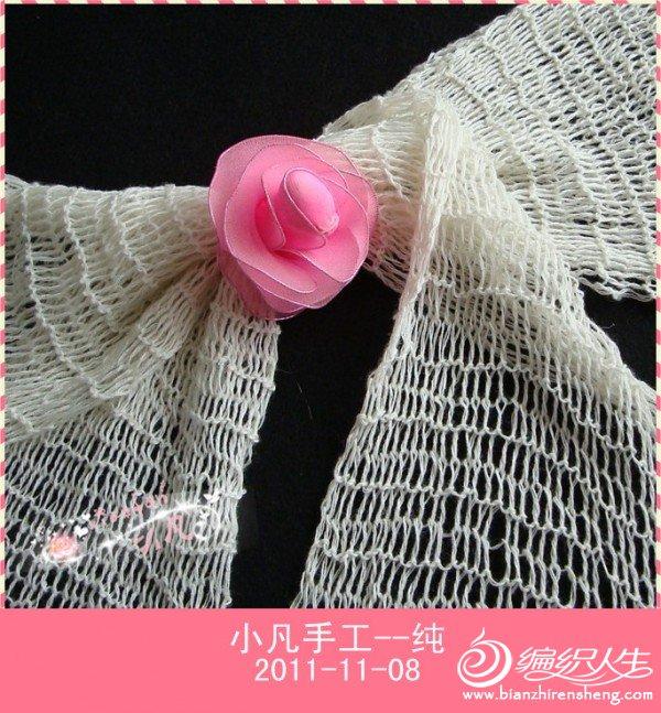 围巾3_副本.jpg