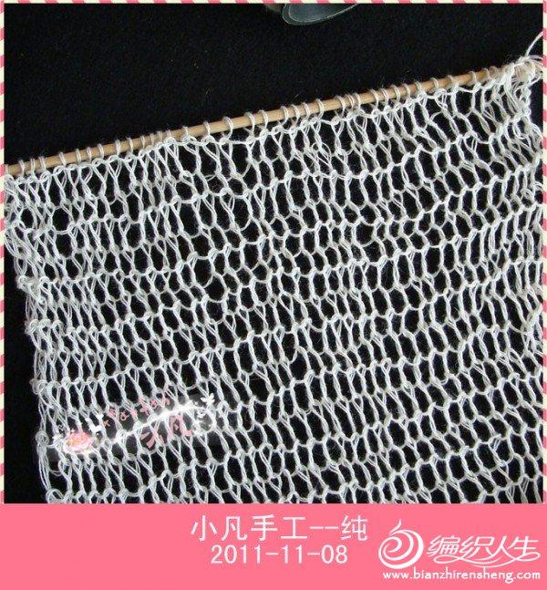 围巾5_副本.jpg