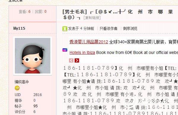 QQ截图20111110011326.jpg