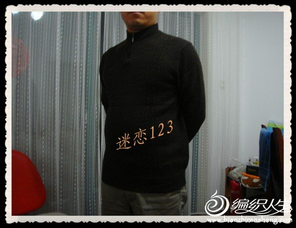 DSC03071_副本.jpg