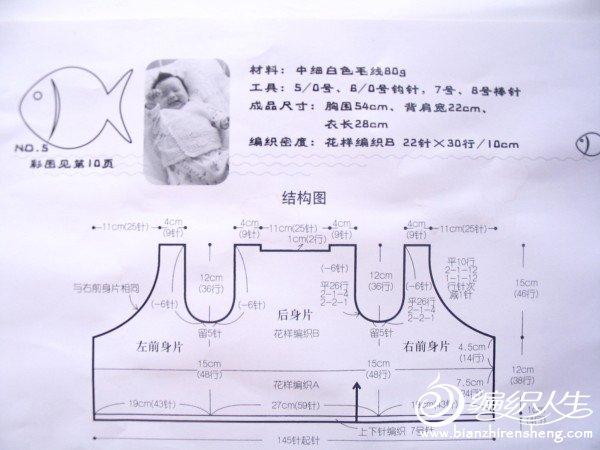 图解3.jpg