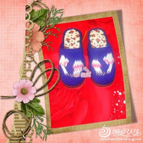 拖鞋5.jpg