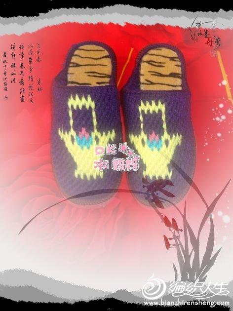 拖鞋9.jpg