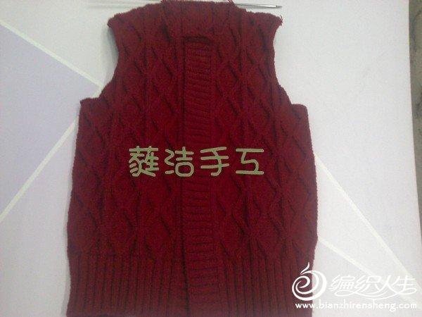 2011-11-02_09-04-56_295_副本.jpg