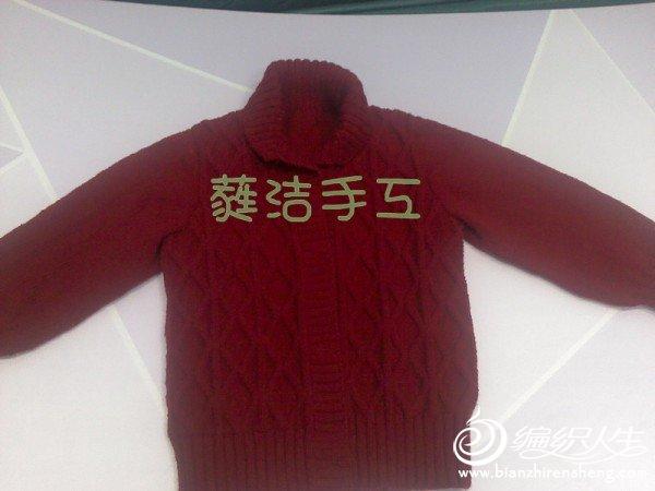 2011-11-09_11-25-26_429_副本.jpg