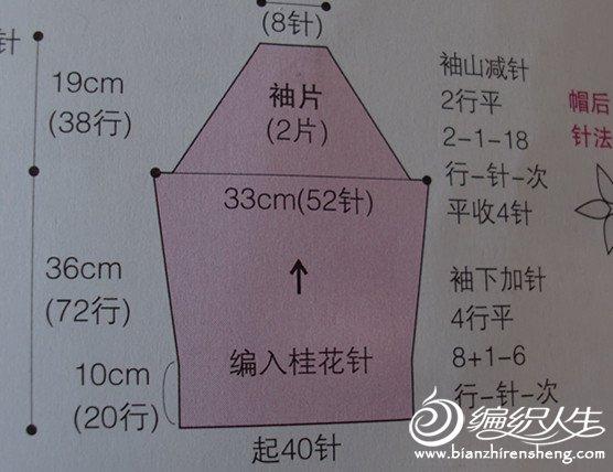 CIMG1846_副本.jpg