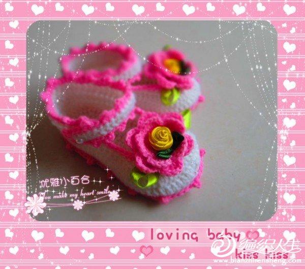 婴儿鞋6.jpg