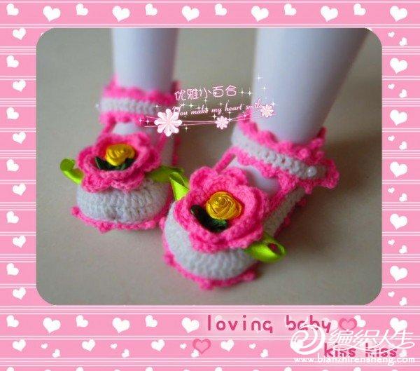 婴儿鞋 4.jpg