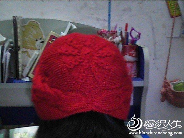 帽背.JPG