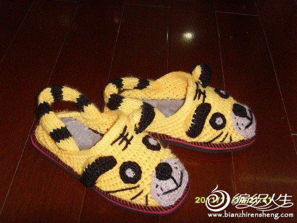 鞋子4.jpg