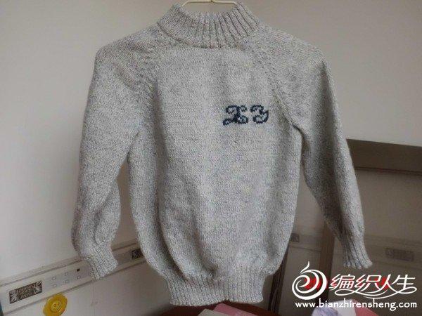 201110肖叶毛衣.JPG