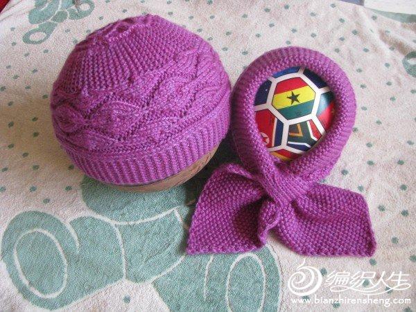 帽子围巾.jpg