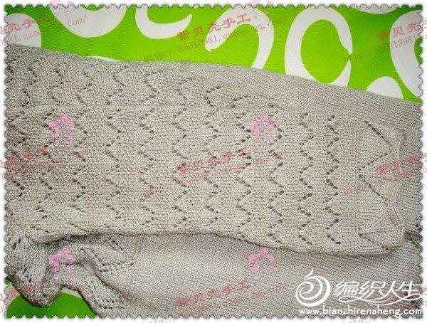 灰色长款毛衣6.jpg