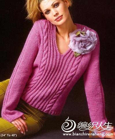 top-knit-changxiupink.jpg
