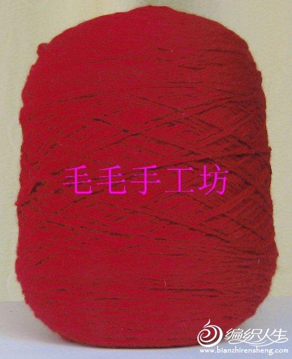 大红.jpg