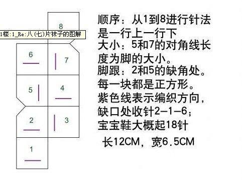 QQ截图20111112112050.jpg